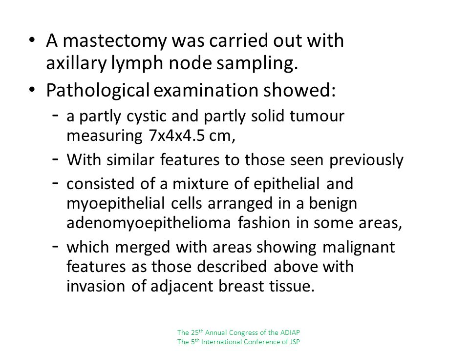 A mastectomy was carried out with axillary lymph node sampling.