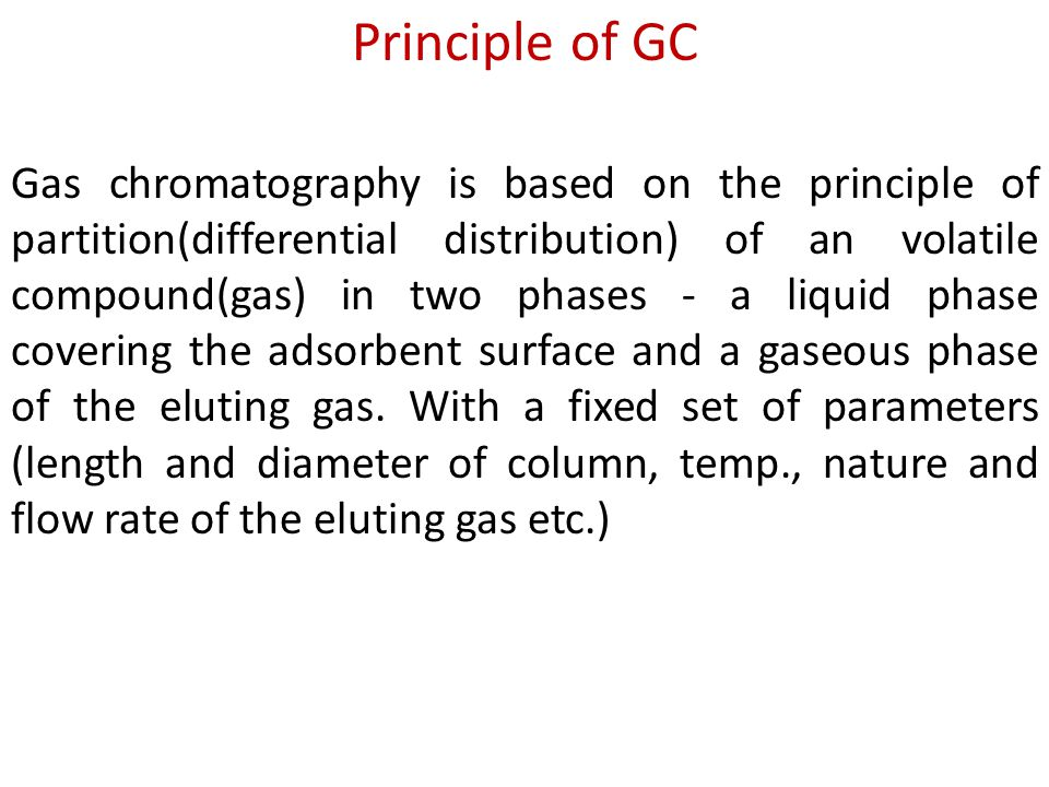 Gas Chromatography  - ppt download