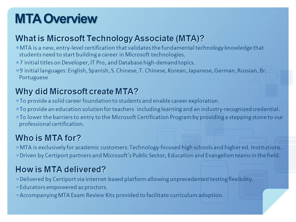 Mta It Starts Here 4162017 747 Am Ppt Video Online Download