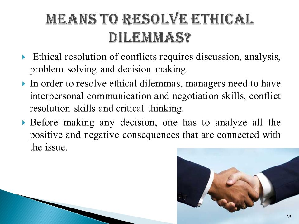 what does ethical dilemma mean