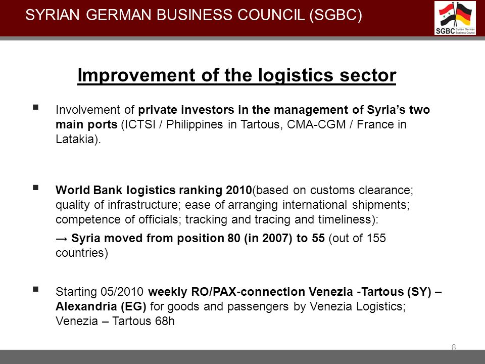 Improvement of the logistics sector