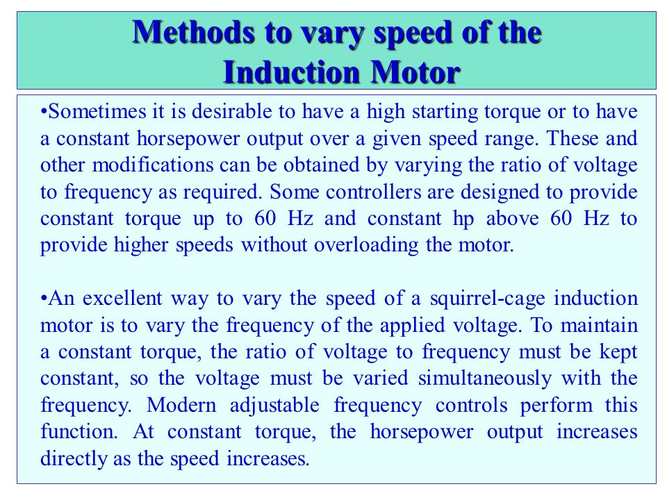 Methods to vary speed of the