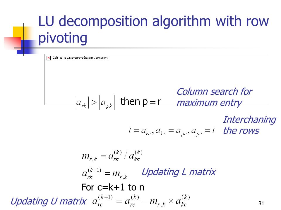 LU decomposition algorithm with row pivoting