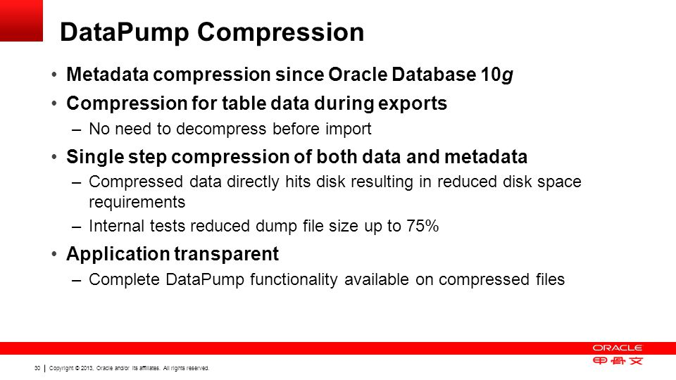 Oracle Database Compression with Oracle Database 12c - ppt