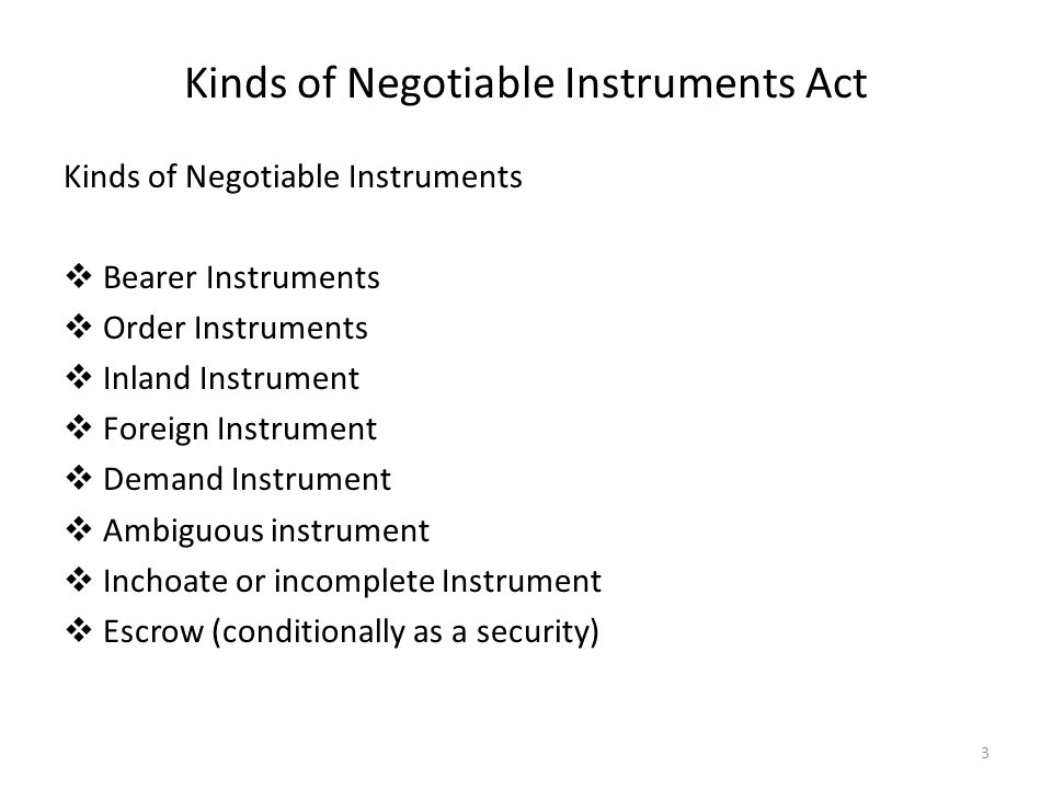 what is meant by negotiable instrument