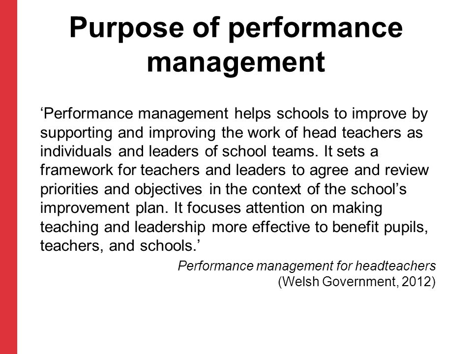 Purpose of performance management