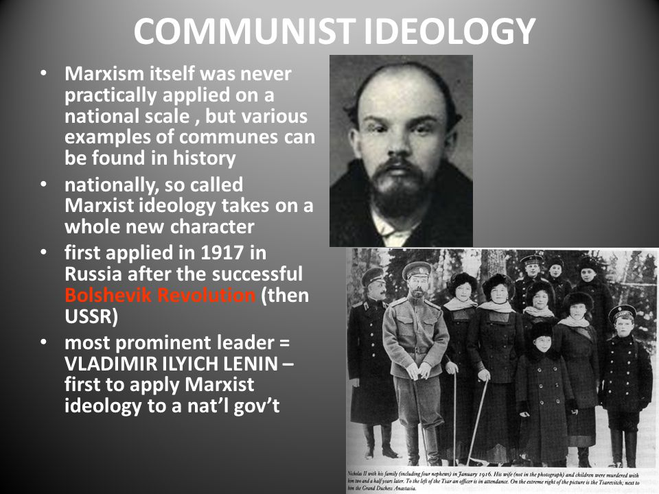 an analysis of the adoption of communist ideology in russia in 1917 Youth support was crucial to both the preparation of revolution and the establishment of lasting communist regimes and societies in russia, young urban male workers provided key support for the bolsheviks and their armed forces during the summer and fall of 1917.