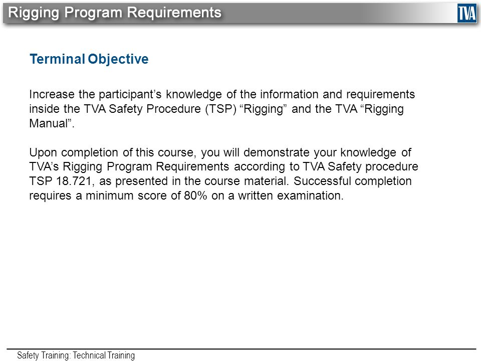 Rigging Program Requirements Ppt Download