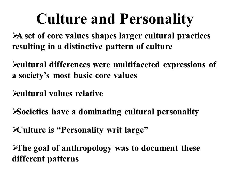 difference between culture and personality