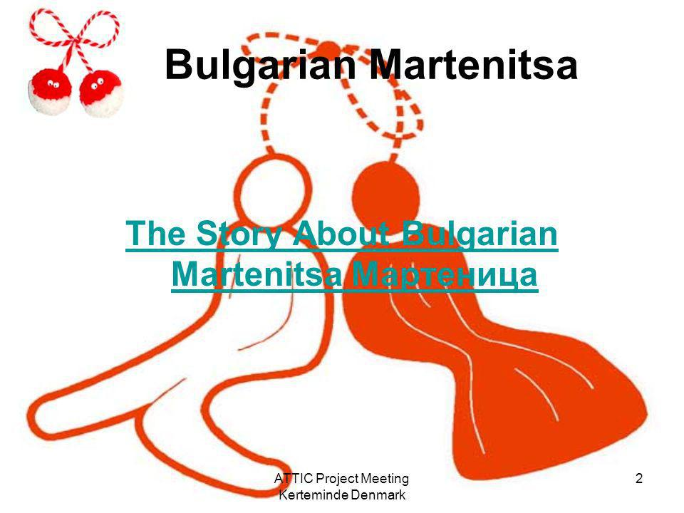 The Story About Bulgarian Martenitsa Мартеница