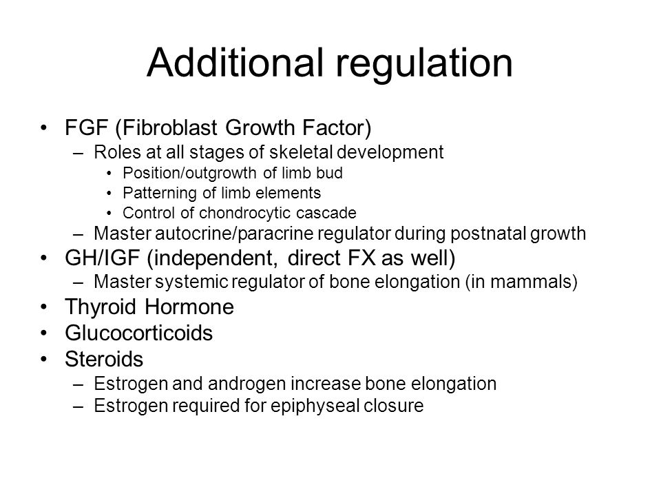 Additional regulation