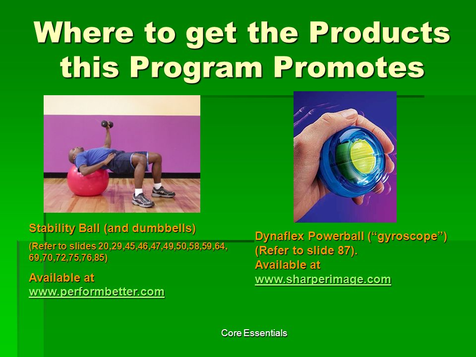Where to get the Products this Program Promotes