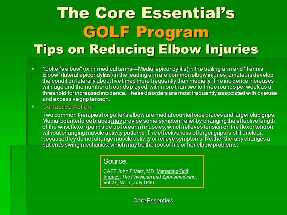The Core Essential's GOLF Program Tips on Reducing Elbow Injuries