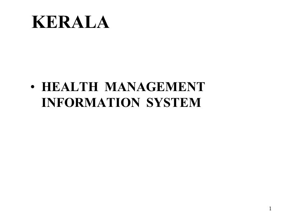 KERALA HEALTH MANAGEMENT INFORMATION SYSTEM. - ppt download