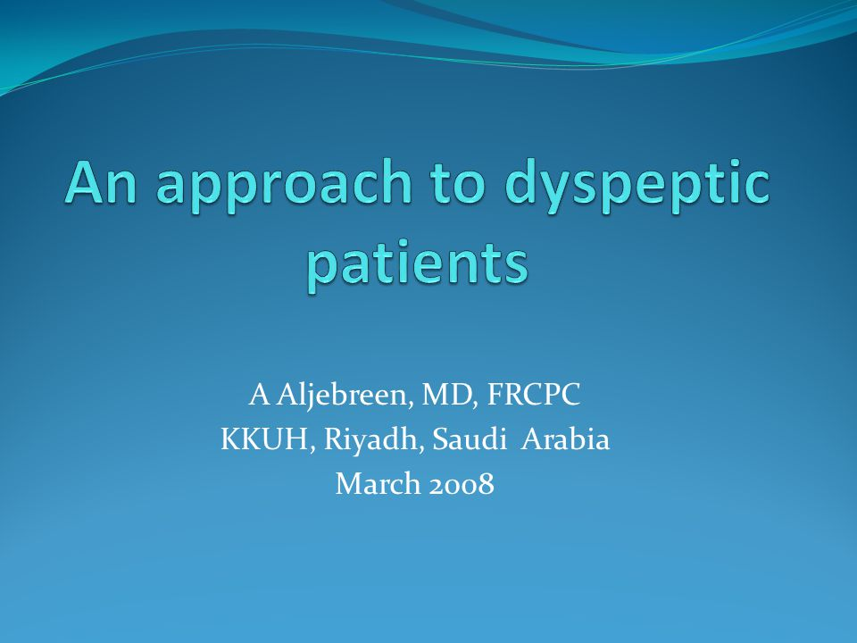 An approach to dyspeptic patients