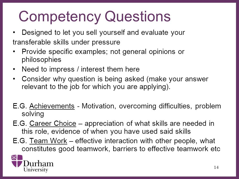 problem solving competency answers