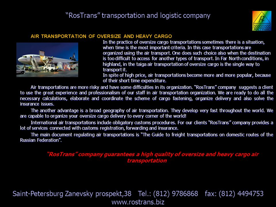 RosTrans transportation and logistic company