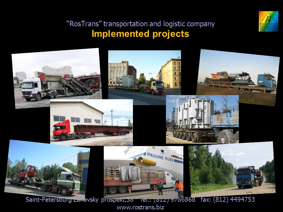 RosTrans transportation and logistic company Implemented projects