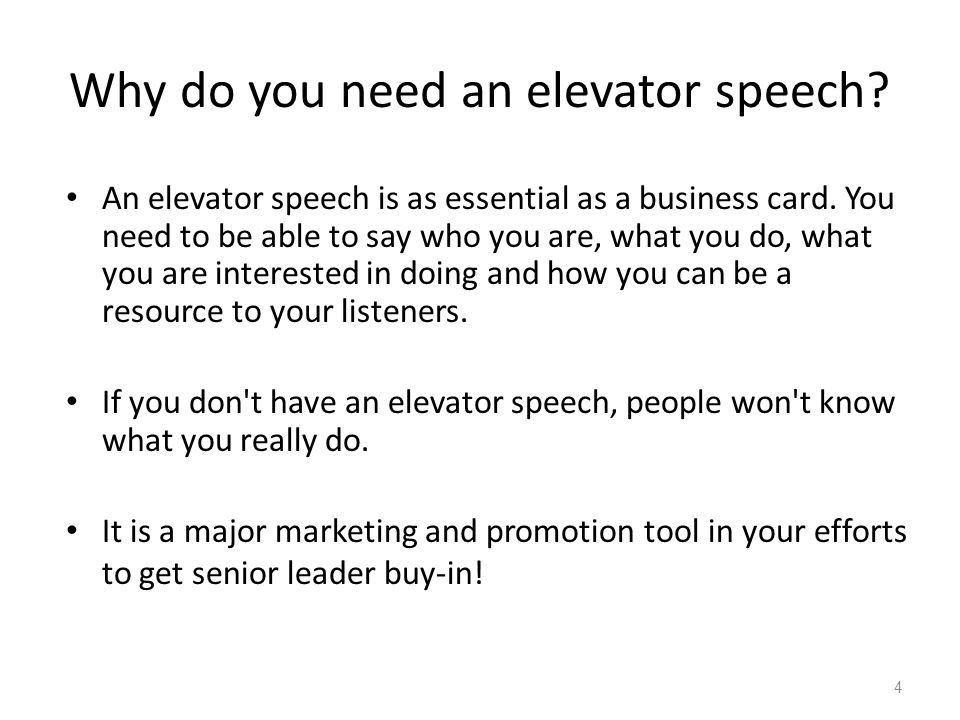 Why do you need an elevator speech