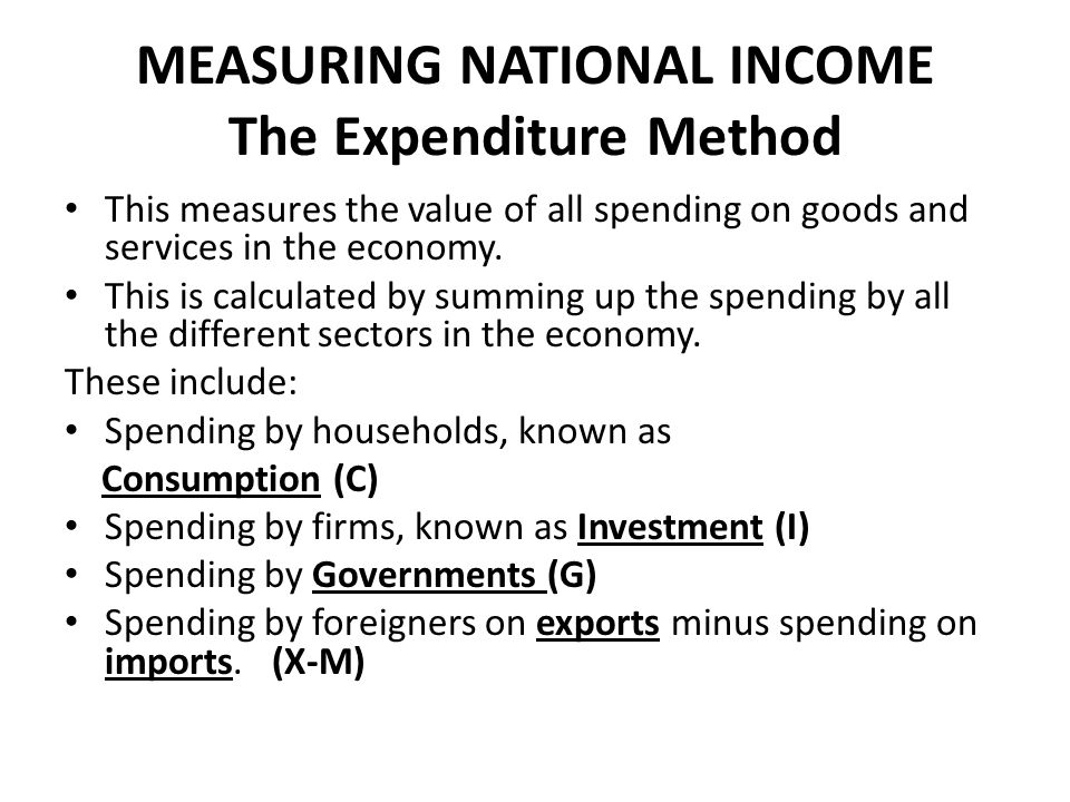 various methods of measuring national income