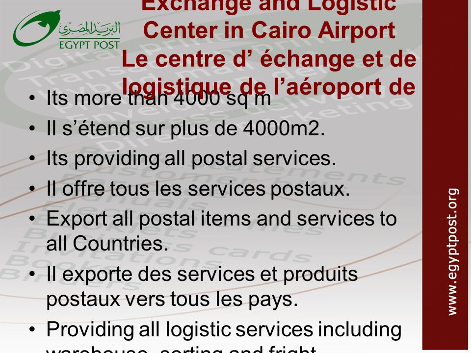 Exchange and Logistic Center in Cairo Airport Le centre d' échange et de logistique de l'aéroport de