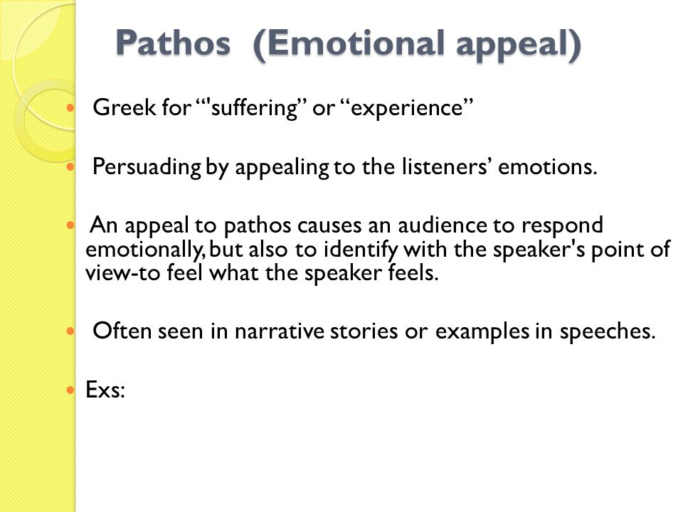 Pathos (Emotional appeal)