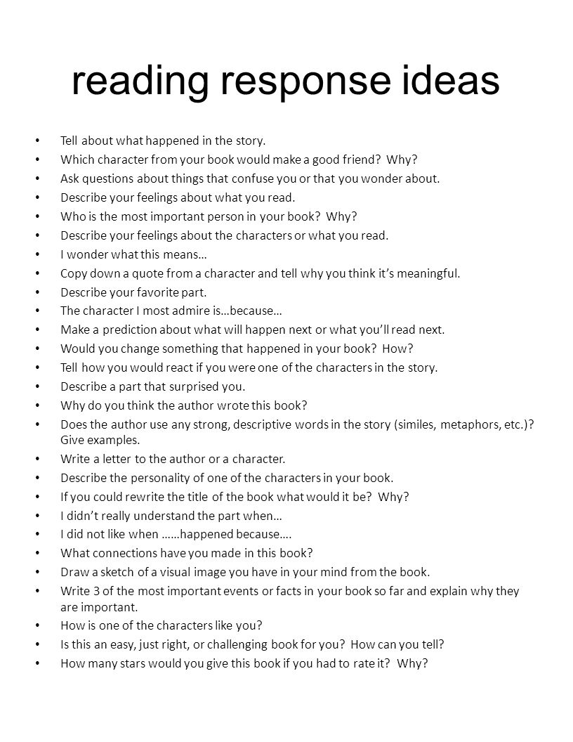 reading response ideas