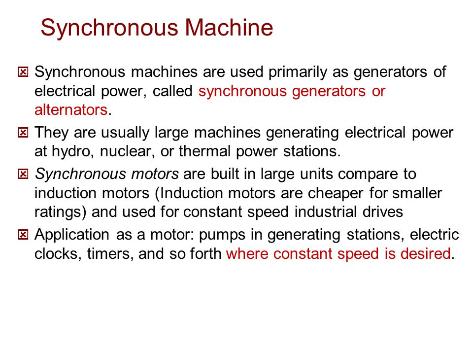 Synchronous Machine Synchronous machines are used primarily as generators of electrical power, called synchronous generators or alternators.