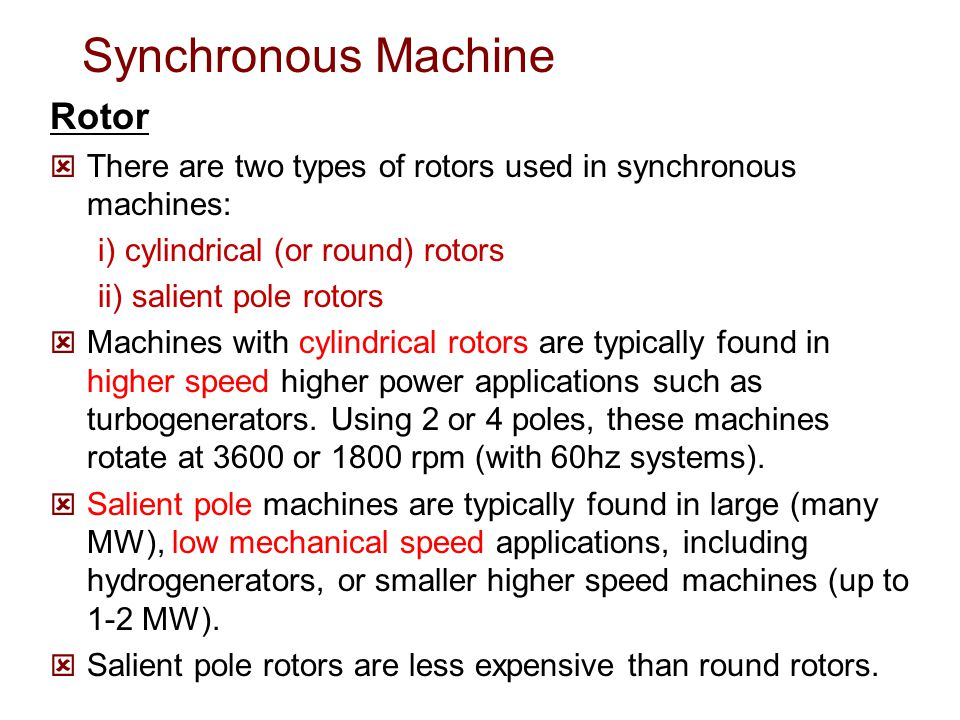Synchronous Machine Rotor