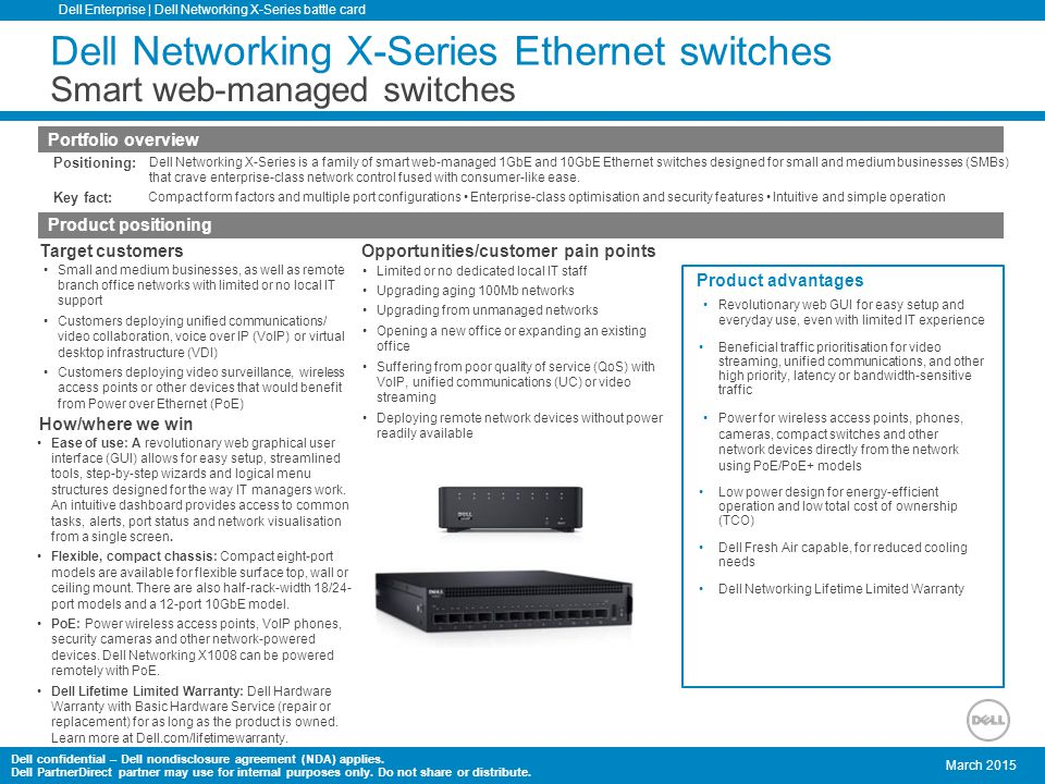 Dell Networking X Series Ethernet Switches Ppt Video Online Download