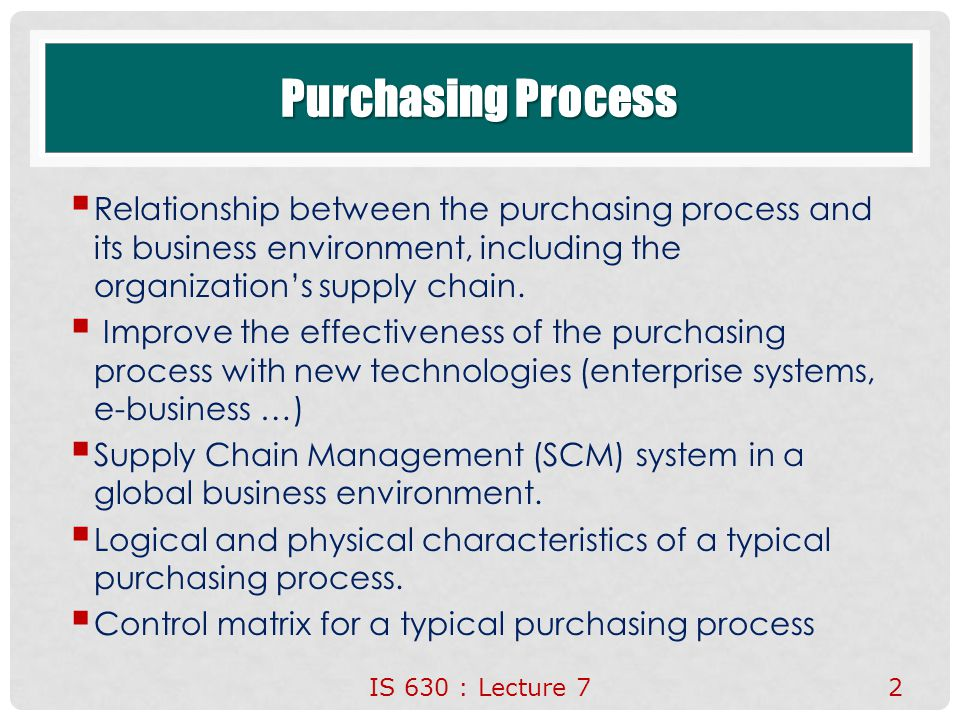 relationship between erp and supply chain management scm