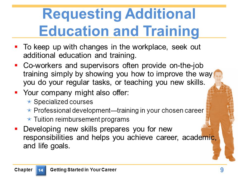 Requesting Additional Education and Training