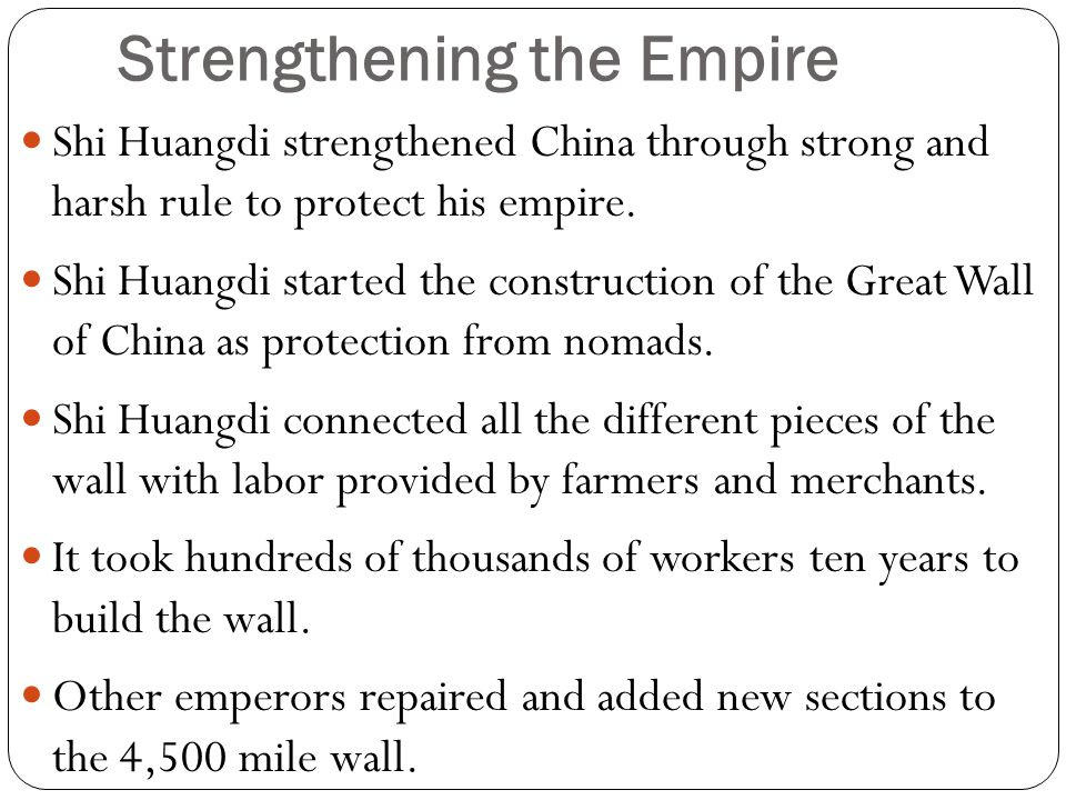 Strengthening the Empire