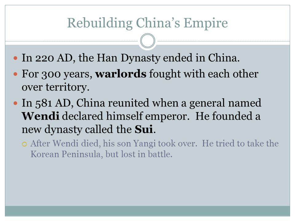 Rebuilding China's Empire