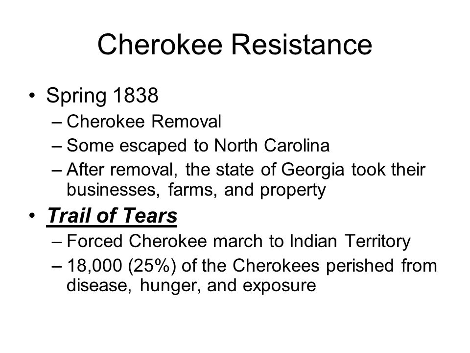 Chapter 10, Section 3 Indian Removal. - ppt video online download
