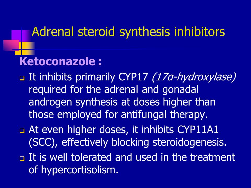 Adrenal steroid synthesis inhibitors