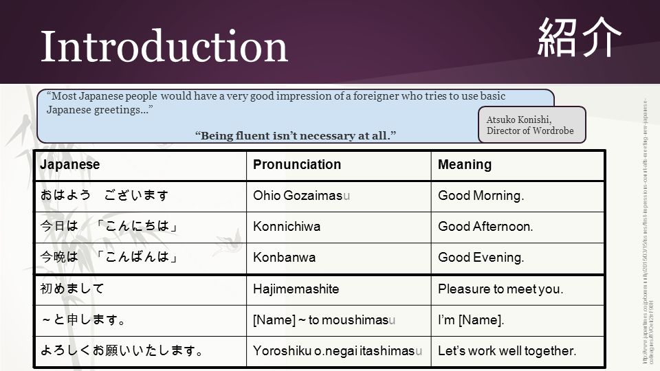 Doing business in japan ppt video online download 3 being m4hsunfo