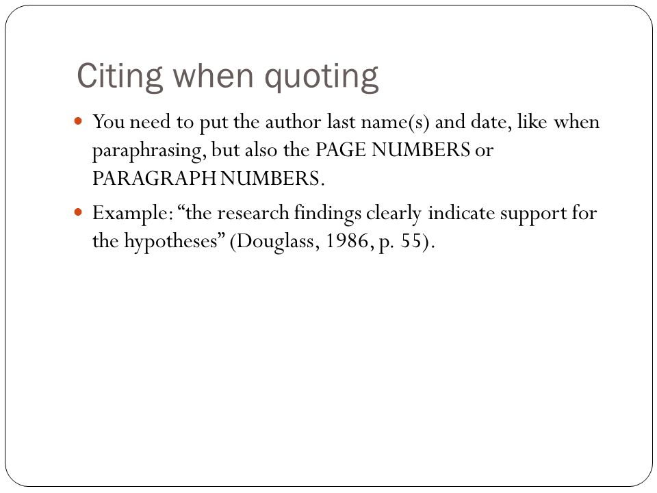 citing and quoting