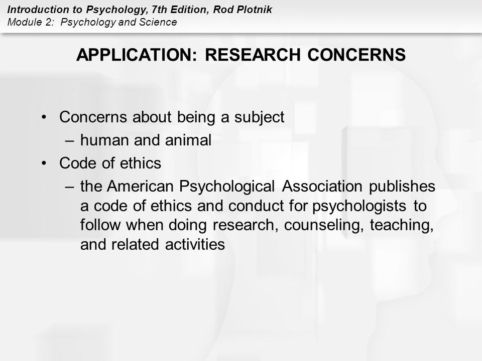 APPLICATION: RESEARCH CONCERNS