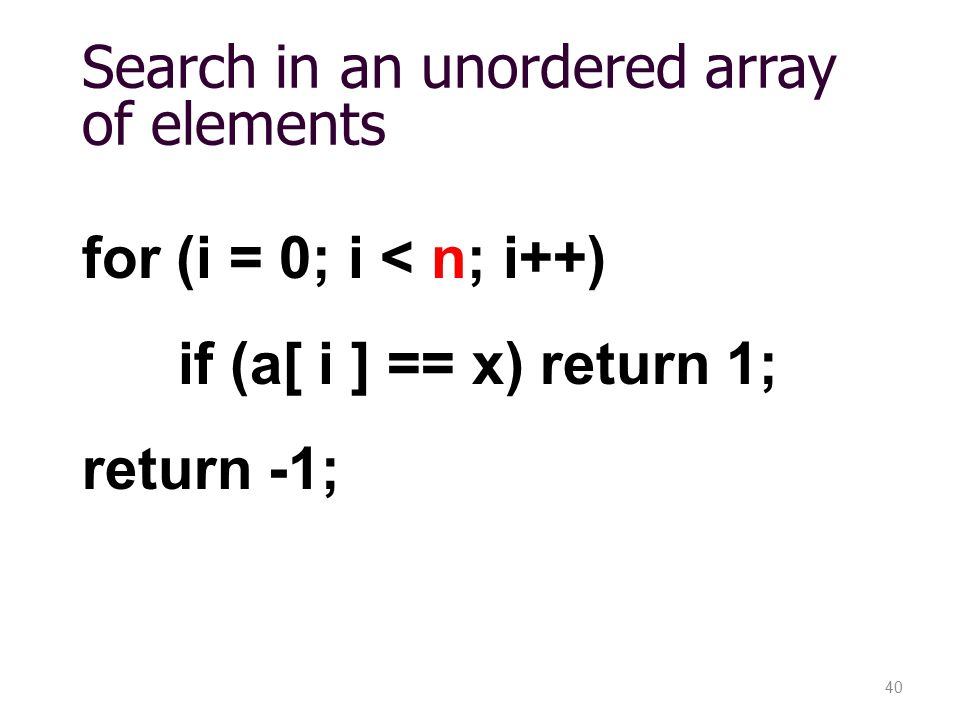 Search in an unordered array of elements