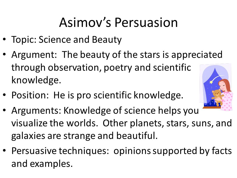 science and beauty isaac asimov essay