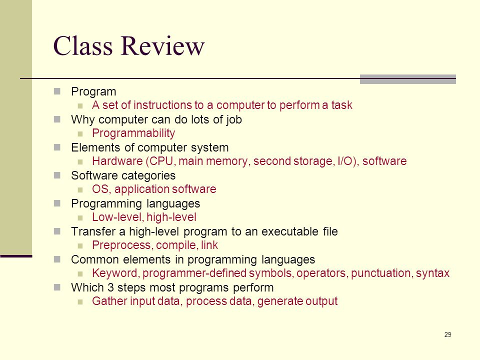 Class Review Program Why computer can do lots of job