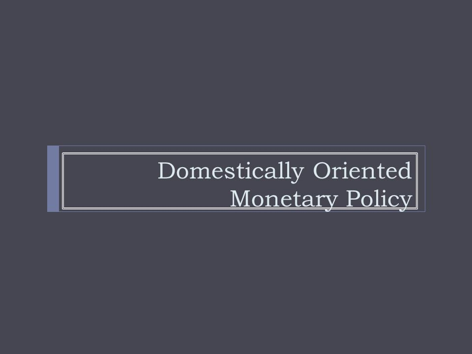 Domestically Oriented Monetary Policy