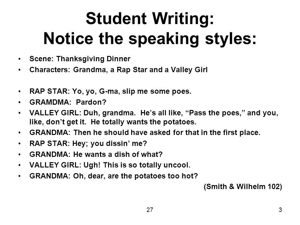 cisneros writing style