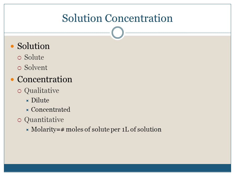 What do goldfish have to do with concentration