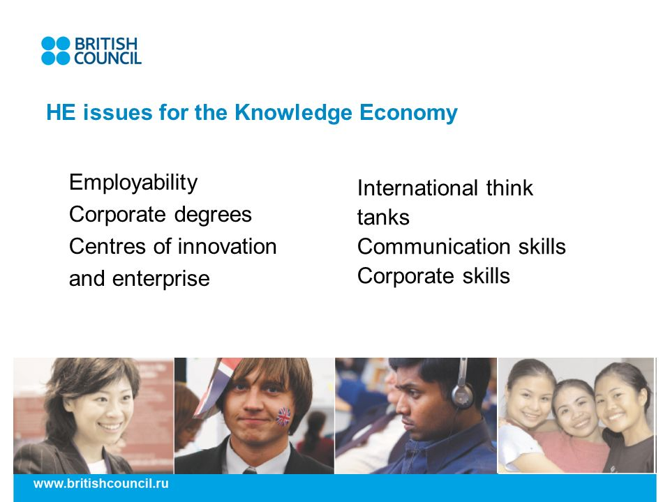 HE issues for the Knowledge Economy