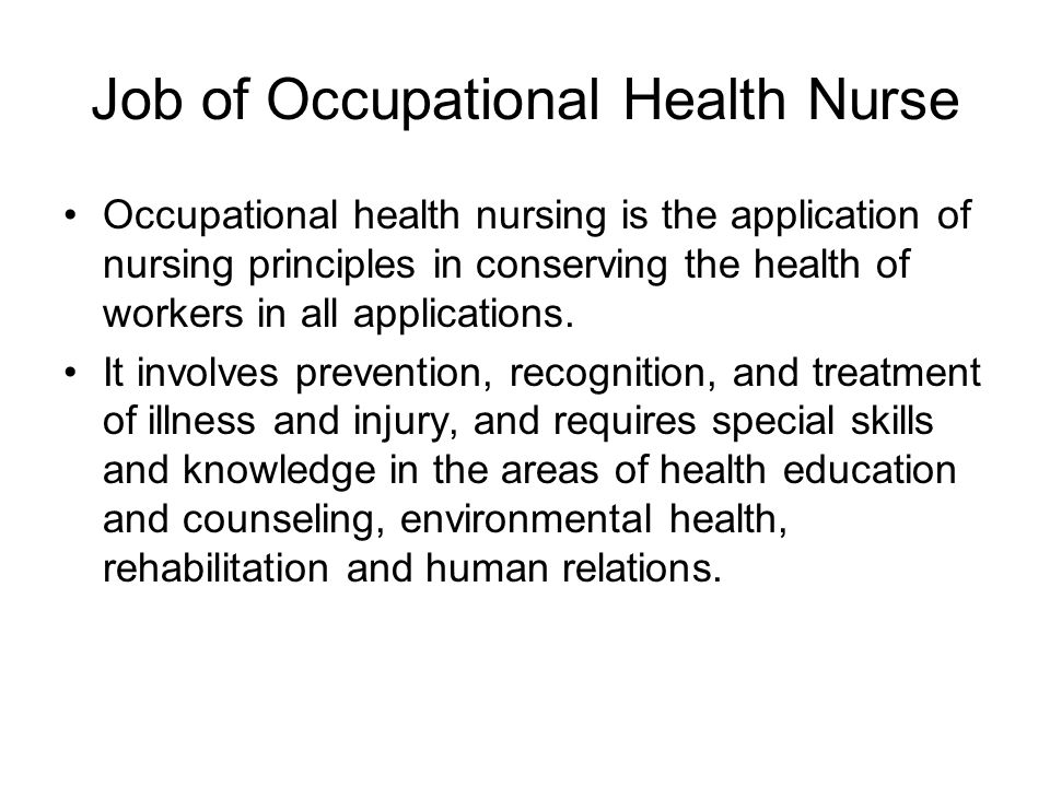 Occupational Health Nurse Certification Golfclub