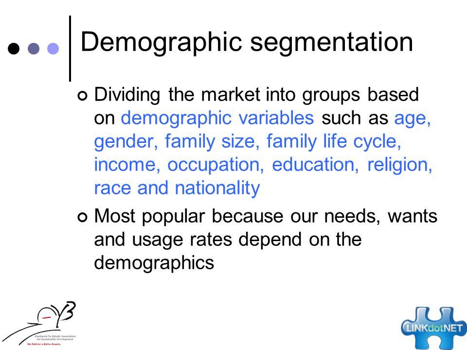 pepsi demographic segmentation