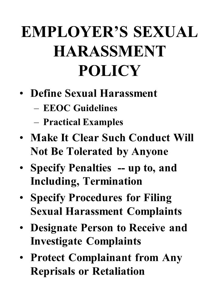employers sexual harassment policy