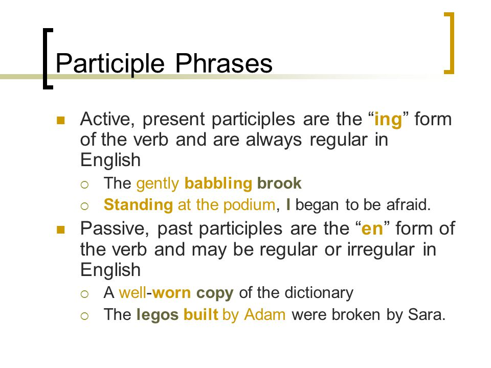 Week 5 grammar participles, gerunds, infinitives youtube.